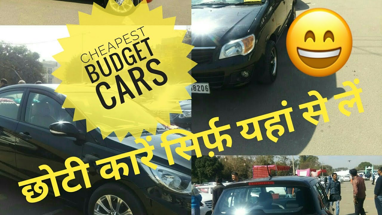 Est Second Hand Cars Chandigarh Ii Under 5 Lacs Budget