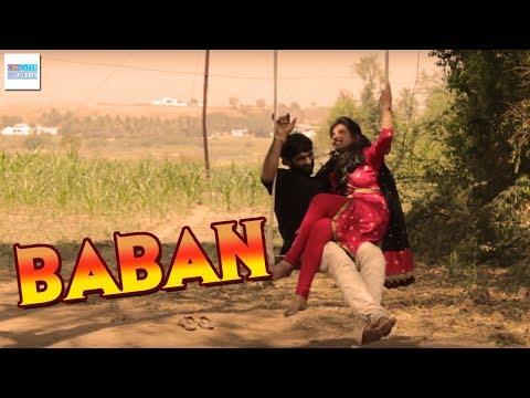 Baban Marathi Movie I Making Video 1 I...