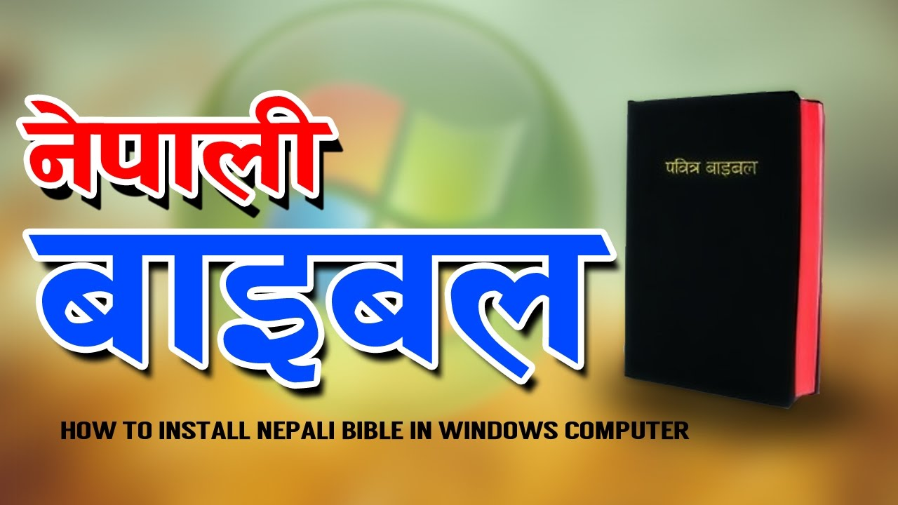 How to Install Nepali Bible in Windows Computer (Nepali)