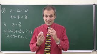 Алгебра 9. Урок 2 - Неравенства  Оценка значения выражений