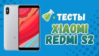 Тесты Xiaomi Redmi S2: хороший бюджетник