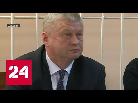 Процесс о нападении на журналиста ВГТРК: хакасский чиновник не сдается - Россия 24