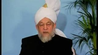 Tarjumatul Quran - Sura' Al Imran [Progeny of Imran] 88-97.