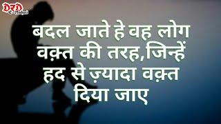 Dard bhari shayari in hindi || हिंदी शायरी