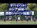 【#西野J】ロシアW杯に向けて練習スタート!香川のコンディションに注目! #香川真司 #本田圭佑 #daihyo #日本代表