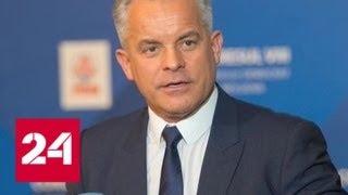 Молдавский политик нелегально вывел из России 37 миллиардов рублей - Россия 24