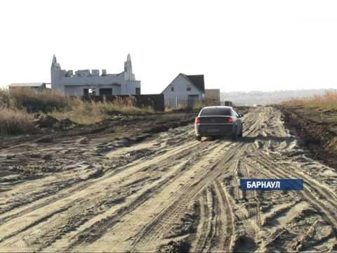 Поселок «сибирская долина» расположен в экологически чистой зоне, в 15 км. От центральной части барнаула в южном направлении вдоль змеиногорского тракта. Важным аспектом является обеспечение поселка инженерными сетями. Новоселы заселяются в благоустроенный поселок с дорогами и.