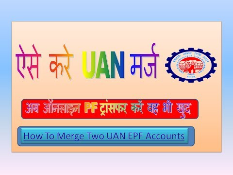 how to merge two uan numbers