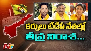 Will TG Bharath Leave TDP As his Father TG Venkatesh Joined BJP? || NTV