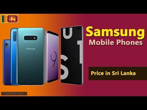 Samsung Mobile Price In Sri Lanka | Samsung Phones Prices In Sri Lanka   2019