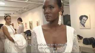טהוניה מדברת על החתונה שבוטלה
