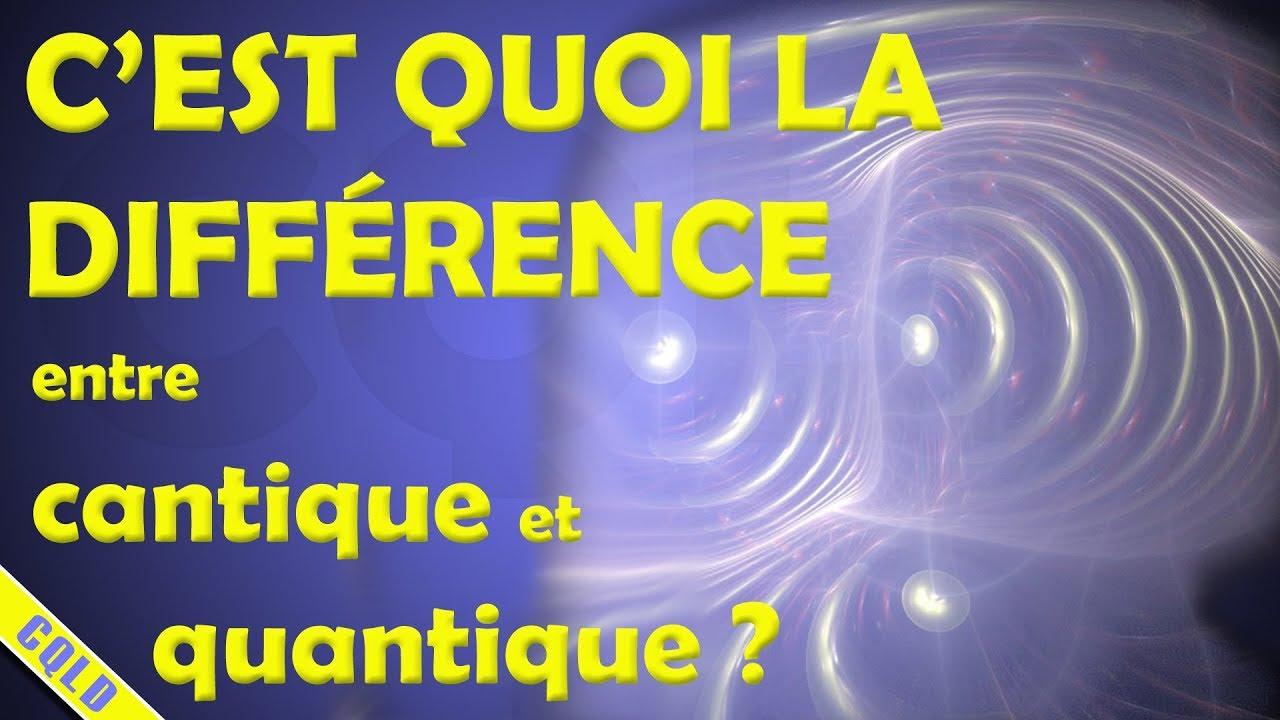 C 39 est quoi la diff rence entre cantique et quantique cqld youtube - Difference entre extracteur et centrifugeuse ...