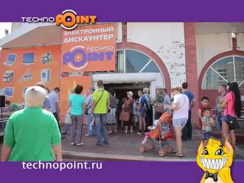 """Открытие магазина """"Технопоинт"""""""