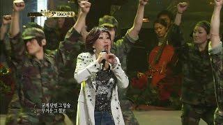 하춘화 - 월남에서 돌아온 김상사