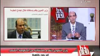 بالفيديو.. محمد موسى لوزير التموين: «كان نفسي أكسر وراك قلة»