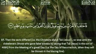 سورة مريم كاملة بصوت ياسر الدوسري  Sûrat Maryam (MARY) Yasser Al-Dosari