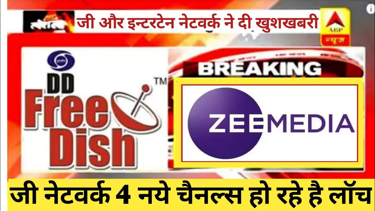 4 New Channels Launch Soon | Zee Network | Enter10 Network