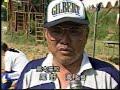 菅平ラグビー合宿1994年 大阪朝高、府立島本高校