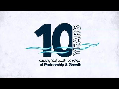 Abu Dhabi Ports .. 10 years of Partnership & Growth