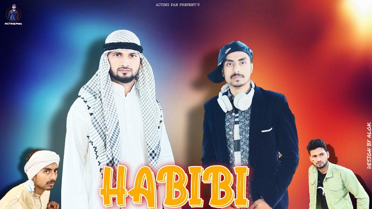 HABIBI | PINCE