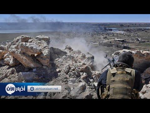 سوريا الديمقراطية تسيطر على مواقع داخل الباغوز  - نشر قبل 5 ساعة