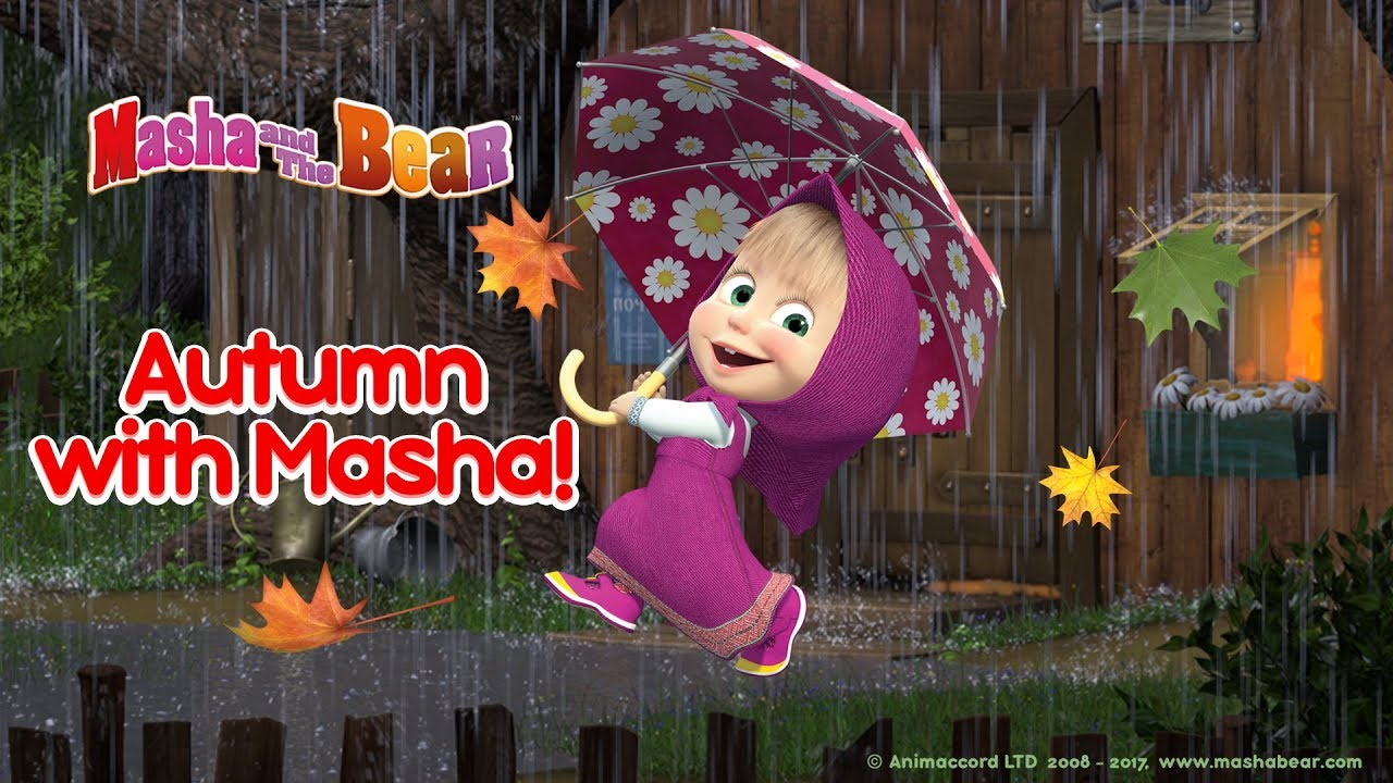 Masha And The Bear - Autumn with Masha