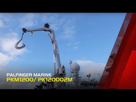 PALFINGER Marine PKM 1200/PK 120002M