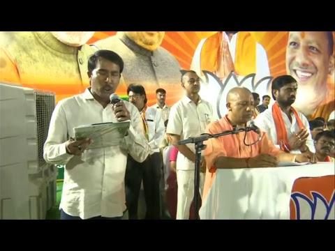 Shri Yogi Adityanath ji  Election Campaign at Srikalahasti , Andhra Pradesh | 07-04-19