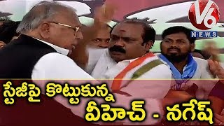 VHvsNagesh #AllPartyLeadersProtest Subscribe Youtube at http://goo....