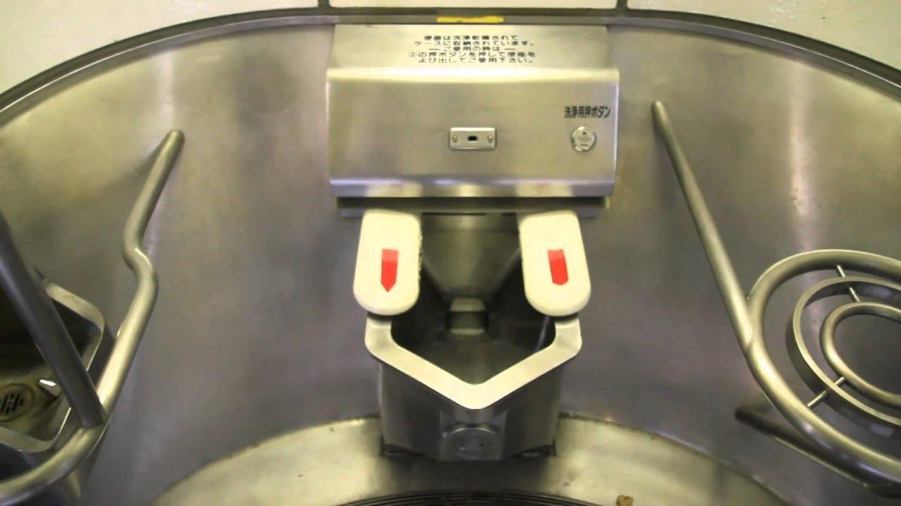 Amazing japanese toilet youtube - Foto toilet ...