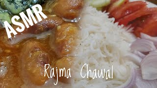 *No Talking*|RAJMA CHAWAL ASMR | INDIAN FOOD EATING SOUND | DETECTIVE BITES