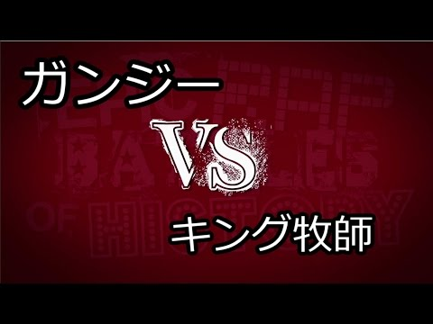 【日本語字幕】ガンジー vs キング牧師【ERB Season2】