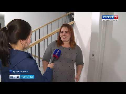 В Архангельске разгорается скандал между жильцами новостройки и компанией, возводившей дом