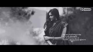 Paruvame Pudhiya Paadal Cover by William Isac 💞 WhatsApp Status Video 💞 Timu