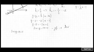 20. Решение типовых задач по теме