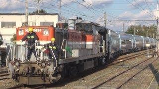 日本車輌専用線から豊川駅に進入する小田急60254F(MSE)甲種輸送