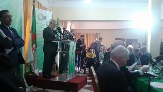 اجتماع مؤتمر المعارضة الجزائرية يوم 30 مارس 2016 بزرالدة -الجزائر