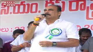 Minister Balineni Srinivasa Reddy Inaugurates Underground Power Cable System In Ongole   MAHAA NEWS