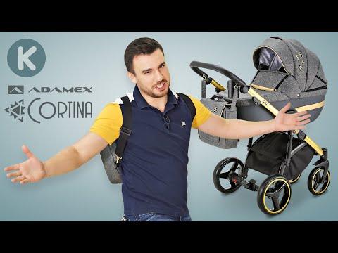 Новая коляска Адамекс 2020 года - Adamex Cortina. Видео обзор детской коляски 2 в 1