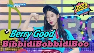 [HOT] Berry Good - BibbidiBobbidiBoo, 베리굿 - 비비디 바비디 부 Show Music core 20170422