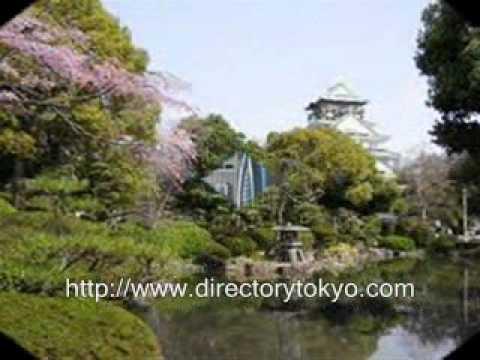 Tokyo Business Directory : directorytokyo.com