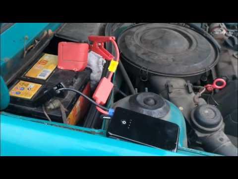 Booster Batterie Portable VTIN 300A Peak 8000 MAh Jump Starter Commentaires