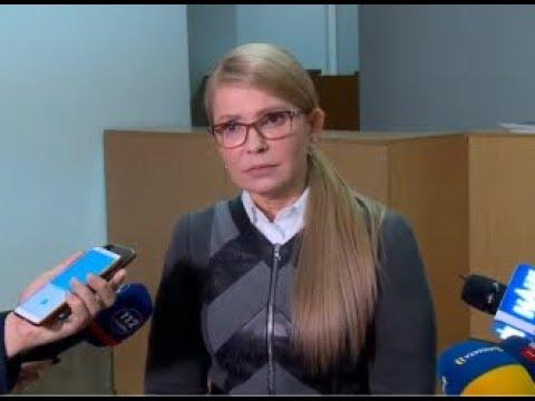 Юлія Тимошенко: Українська