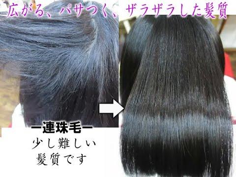 髪の毛 ザラザラ
