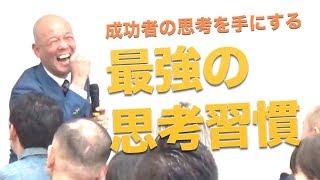 鴨LINE@登録で3大特典&限定情報をお届けします》 ➡️ https://kamogashira.com/kamoline/ 【3大特典】3つの音声セミナープレゼント 1.ビジネス...