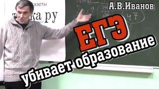 видео система образования в регионах россии