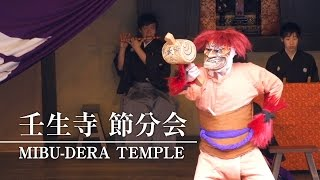 新撰組ゆかりの地として知られる、壬生寺。 壬生寺は京都の裏鬼門にあた...