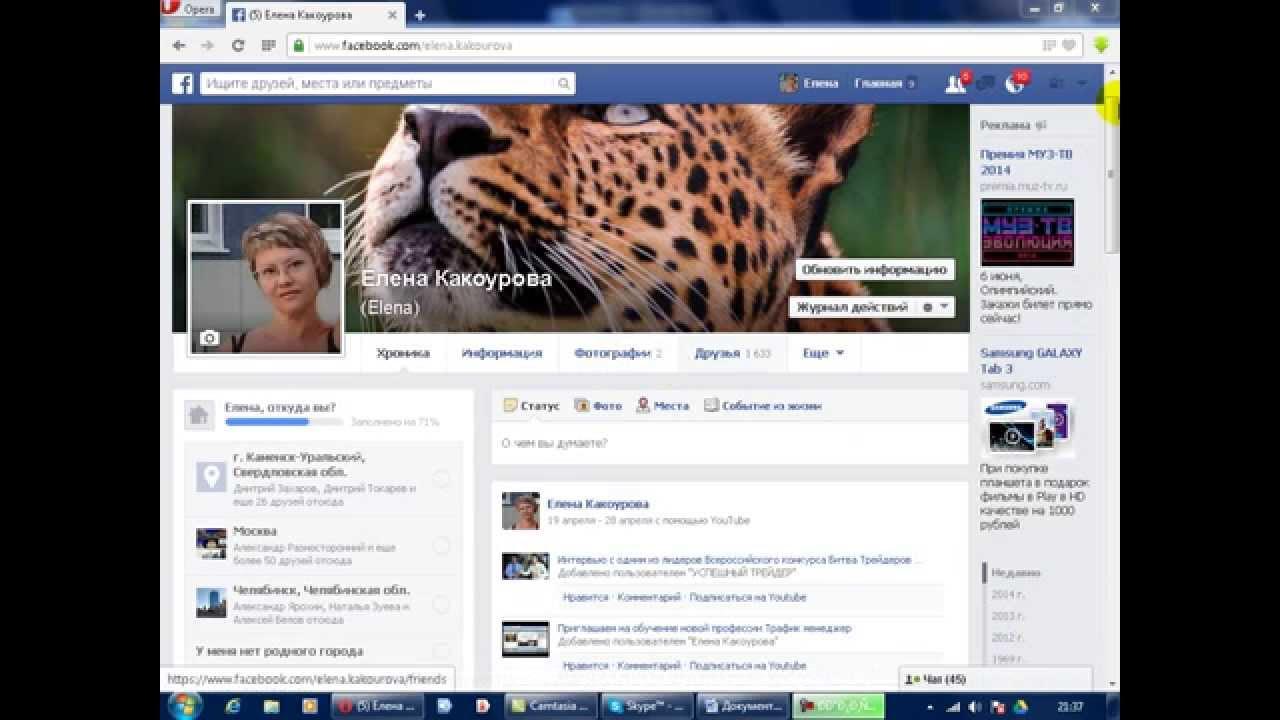 создать бизнес страницу фейсбук