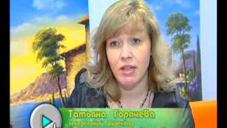 видео медицинский центр в перми