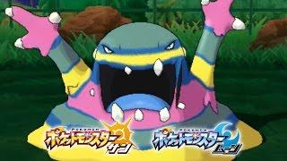 【公式】『ポケットモンスター サン・ムーン』 最新ゲーム映像(10/14公開) thumbnail